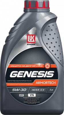 Масло Лукойл Genesis Armortech VN 5W-30